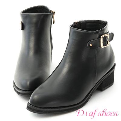 D+AF 時髦穿搭.簡約金屬側釦環尖頭短靴*黑