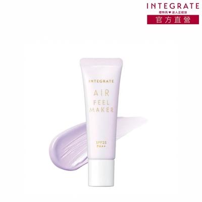 INTEGRATE 星綻光空氣飾底乳 亮顏薰衣草紫