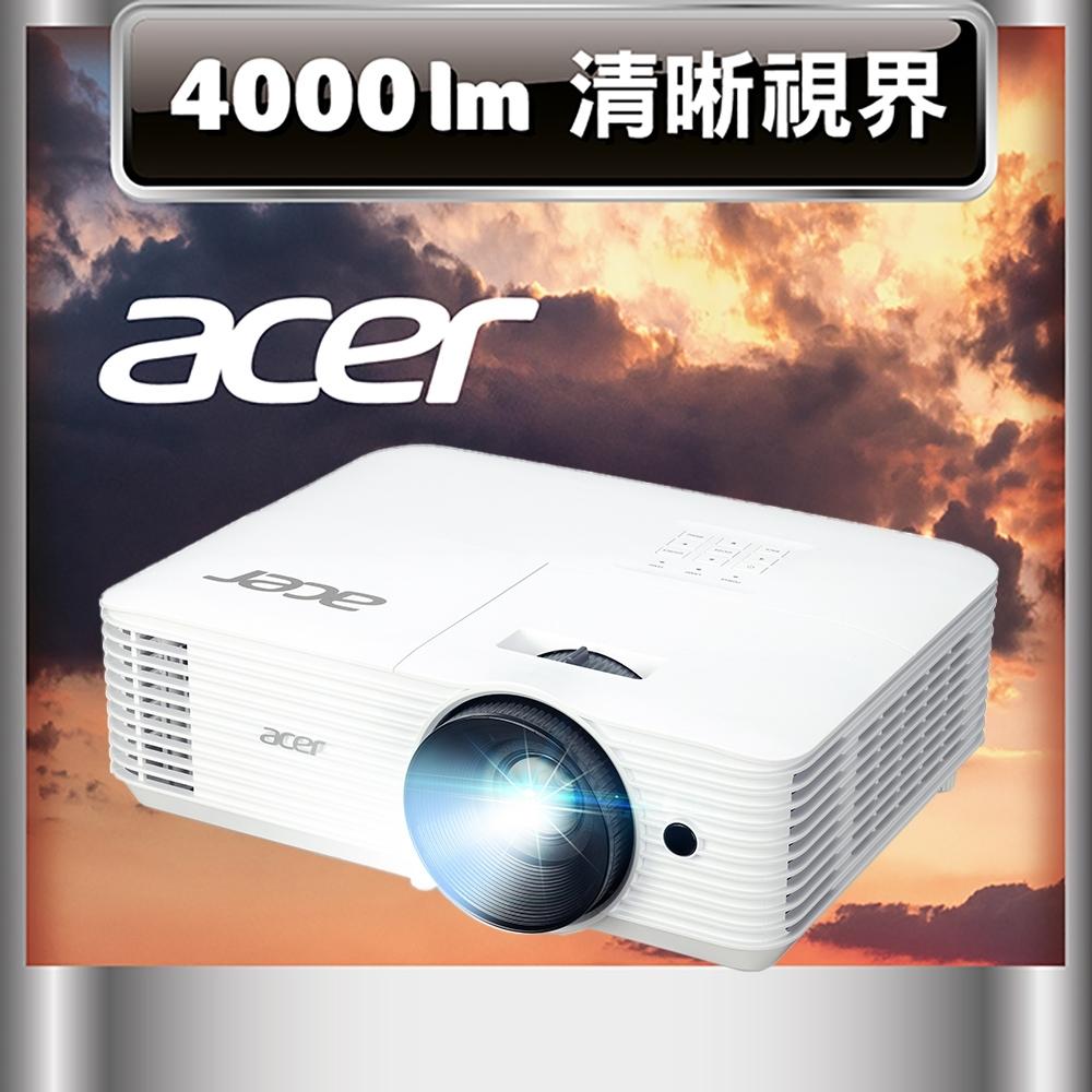 Acer X138WHP WXGA 投影機(4000 流明)