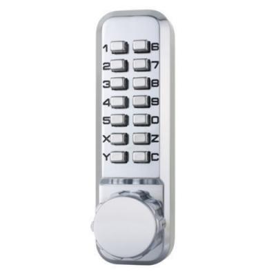LG005 銀鳥牌 SILVER BIRD 機械式密碼鎖 機械密碼鎖 密碼鎖 大門鎖機械鎖