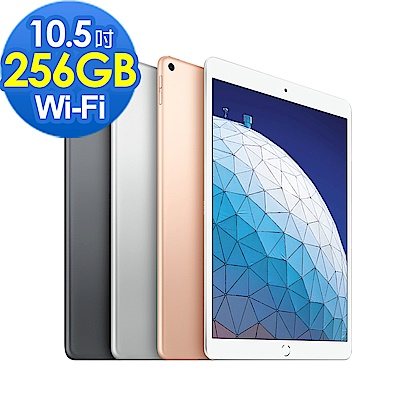【Apple原廠公司貨】10.5 吋iPad 2019 Air Wi‑Fi 機型 256GB