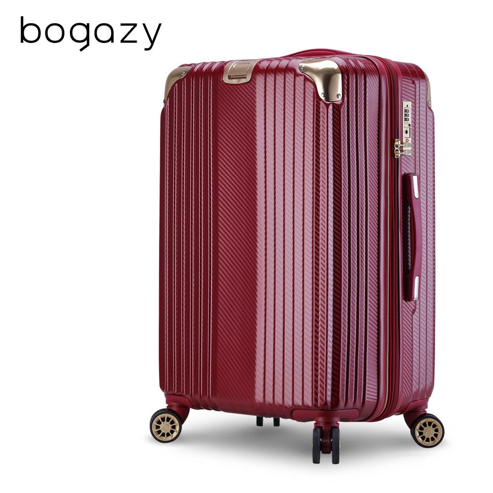 Bogazy 眩光迷情 20吋防爆拉鍊可加大編織紋行李箱(暗紅金)