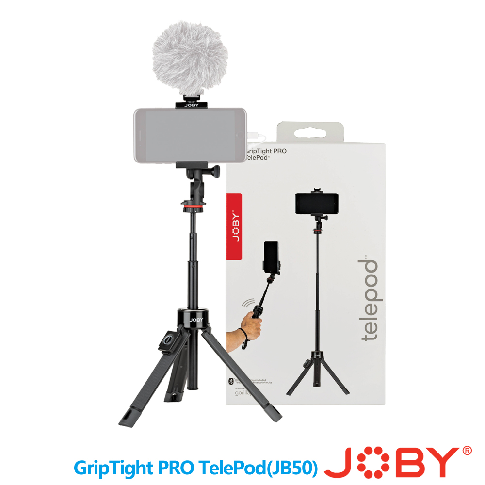 JOBY 金剛爪直播攝影Pro延長桿 GripTight PRO TelePod JB50
