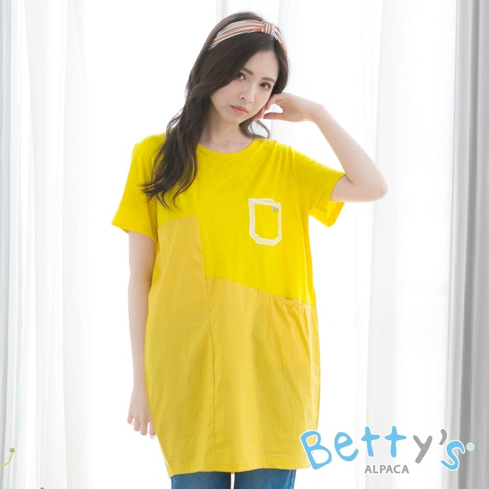betty's貝蒂思 長版圓領拼接印花T-shirt(黃色)