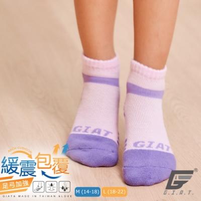 GIAT台灣製類繃萊卡運動機能襪(兒童款)-淺紫
