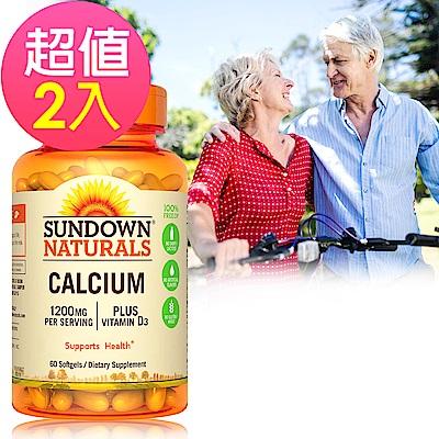 Sundown日落恩賜 液態鈣+D3軟膠囊x2瓶(60粒/瓶)