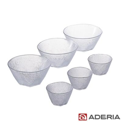ADERIA 日本進口涓流系列玻璃碗6件套組