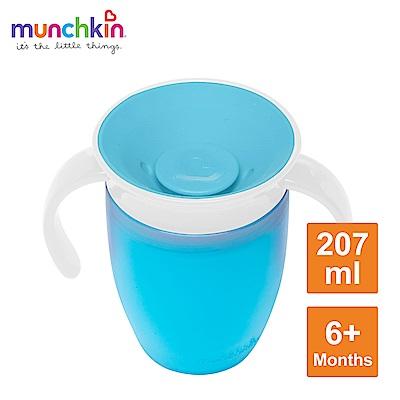 munchkin滿趣健-360度防漏練習杯207ml