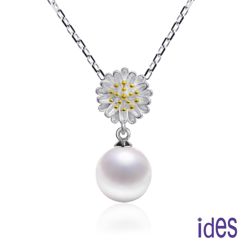ides愛蒂思 限量日本設計款珍珠母貝項鍊/波斯菊10mm