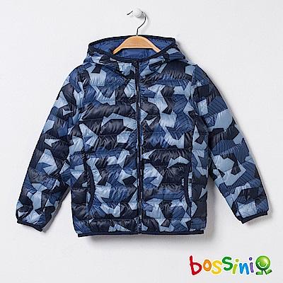 bossini男童-輕便羽絨外套01海藍