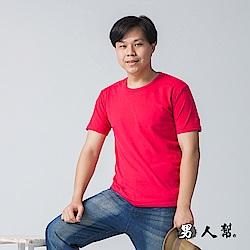 男人幫快速吸濕排汗衫百搭素面排汗T恤(T1563)