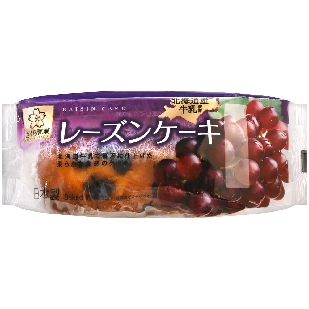 櫻花製果 日式和風葡萄乾小蛋糕