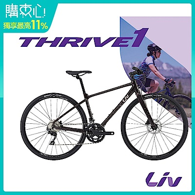 【GIANT】Liv THRIVE 1 女性專屬平把跑車 2021