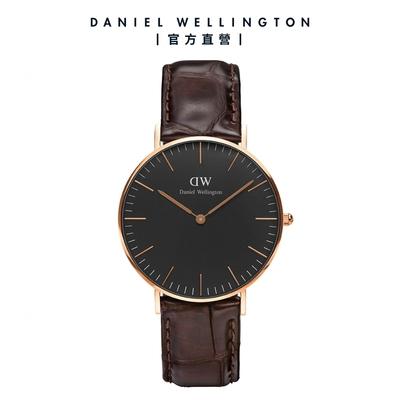 【Daniel Wellington】官方直營 Classic 36mm 真皮皮革錶 限時特賣 DW手錶
