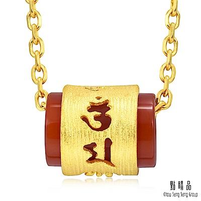 點睛品 文化祝福 六字大明咒瑪瑙轉運珠吊墜