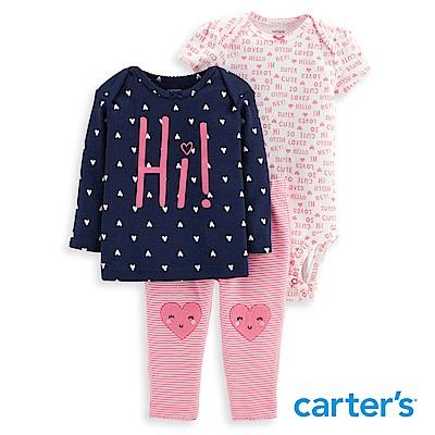 Carter's 愛心印圖3件組套裝