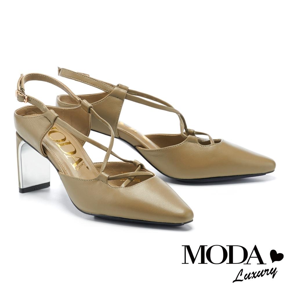 高跟鞋 MODA Luxury 簡約小時髦交叉繫帶羊皮高跟鞋-綠