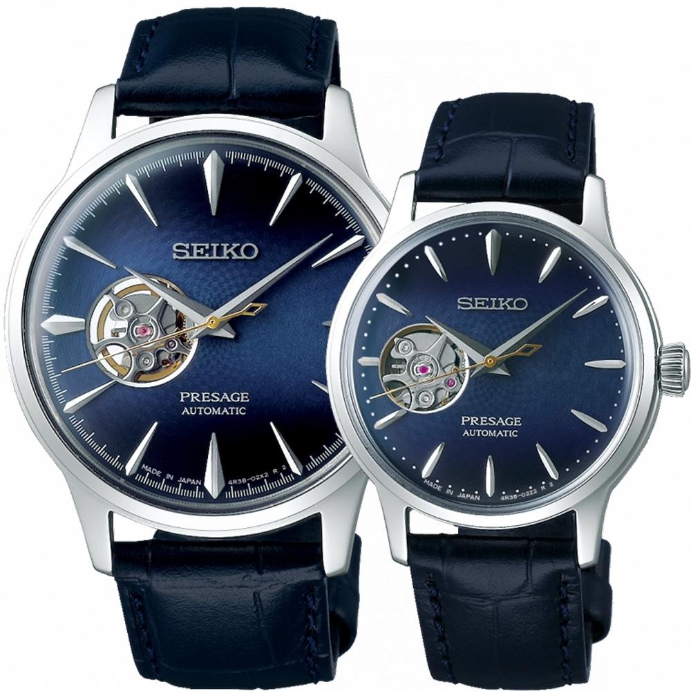 SEIKO精工 Presage Cocktail 藍月之戀機械對錶SSA405J1+SSA785J1
