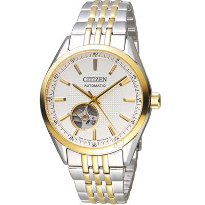 CITIZEN 星辰紳士時尚機械腕錶(NH9114-81P)40mm