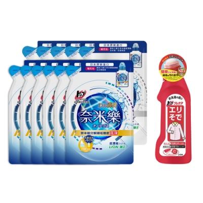 日本獅王LION 奈米樂超濃縮洗衣精補充包 12入 (淨白+抗菌) 贈衣領袖口去汙劑