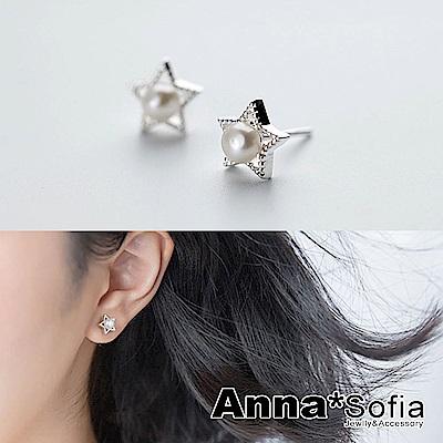 【3件5折】AnnaSofia 星願天然淡水珍珠 925純銀耳針耳環(銀系)