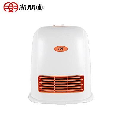 尚朋堂陶瓷電暖器 SH-6601