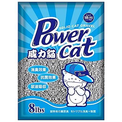 派斯威特-Power Cat 威力貓強效除臭粗貓砂8LBS-2包組