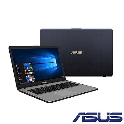 ASUS N705UD 17吋筆電(i7-8550U/GTX1050/1T