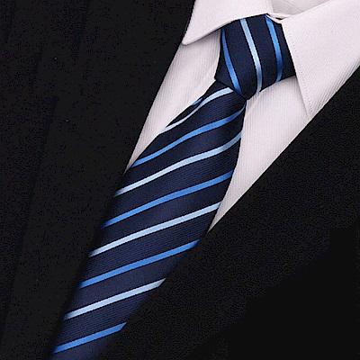 拉福   領帶8cm寬版領帶手打領帶(條紋)