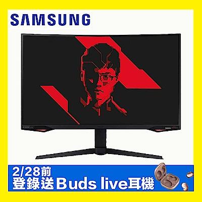 SAMSUNG C32G77TQSC 32型 1000R 240Hz曲面電競螢幕 2K高解析 支援G-Sync 1ms