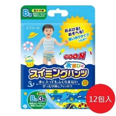 日本【大王】Goon 拋棄式戲水專用尿褲BIG號3張入#男生用 箱出12包特惠組