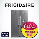 Frigidaire富及第610L 魔術對開冰箱FPFU10F3RSN+FPRU14F3RS