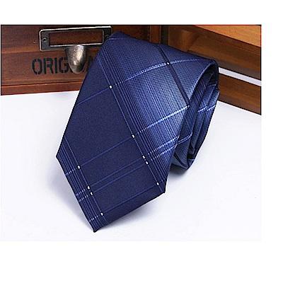 拉福   領帶8cm寬版領帶手打領帶 (漸變藍)