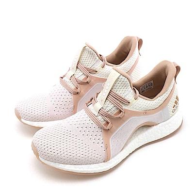 ADIDAS-PUREBOOST X慢跑鞋-米白粉