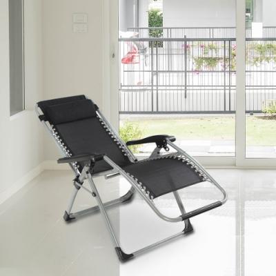 免組裝三折無段豪華方管加粗高承重休閒躺椅 附頭枕