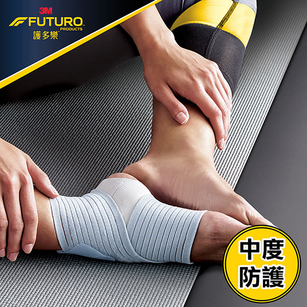 3M FUTURO護多樂 For Her-纖柔細緻剪裁 襪套纏繞型護踝
