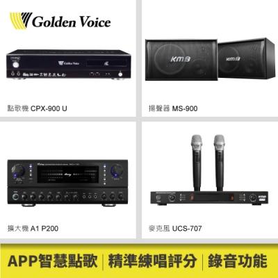 【金嗓】驚豔歌王卡拉OK超值組 CPX-900 U