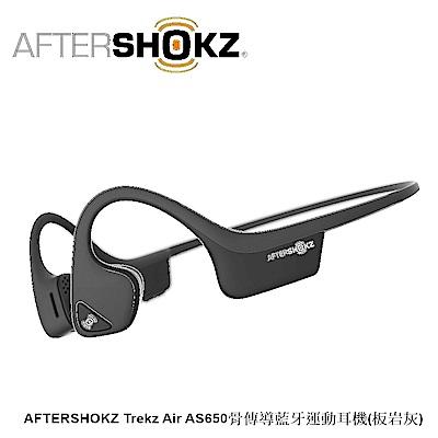 AFTERSHOKZ Trekz Air AS650骨傳導藍牙運動耳機(板岩灰)