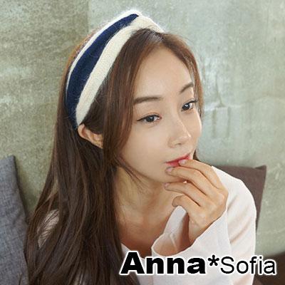 【滿額再7折】AnnaSofia 雙色拼兔毛織交叉結 兩用彈性寬髮帶(藍白系)