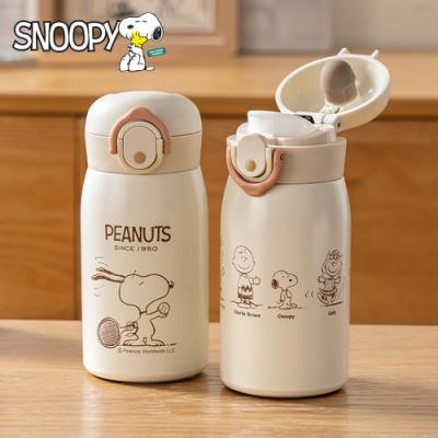 【優貝選】史努比 SNOOPY迷你口袋杯 兩用 保冷/保溫 直飲式水壺 320ML