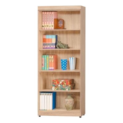 AS-法蘭克開放書櫥-79.5x32x184.5cm