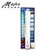 明家 Mayka GN-7009 LED智能自動感應燈 product thumbnail 1