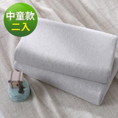【HOYACASA 】 泰國乳膠枕(中童款-二入)