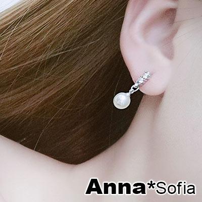 【3件5折】AnnaSofia 鑽柱柔珠 925銀針耳針耳環(銀系)
