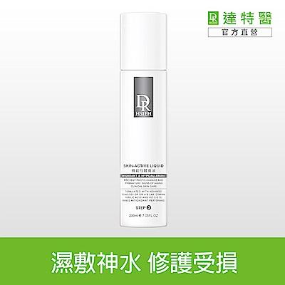 Dr.Hsieh 機能性醒膚液200ml #無盒包裝
