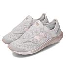 New Balance 慢跑鞋 FastW 寬楦 運動 童鞋