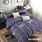 BEDDING-活性印染-單人薄式床包枕套+被套三件組-英倫學院