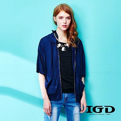 IGD英格麗 清涼針織網布連帽外套-深藍