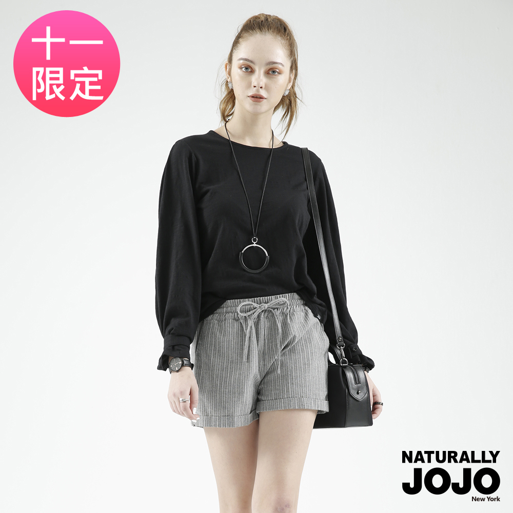 【NATURALLY JOJO】特殊袖口棉上衣 (黑)