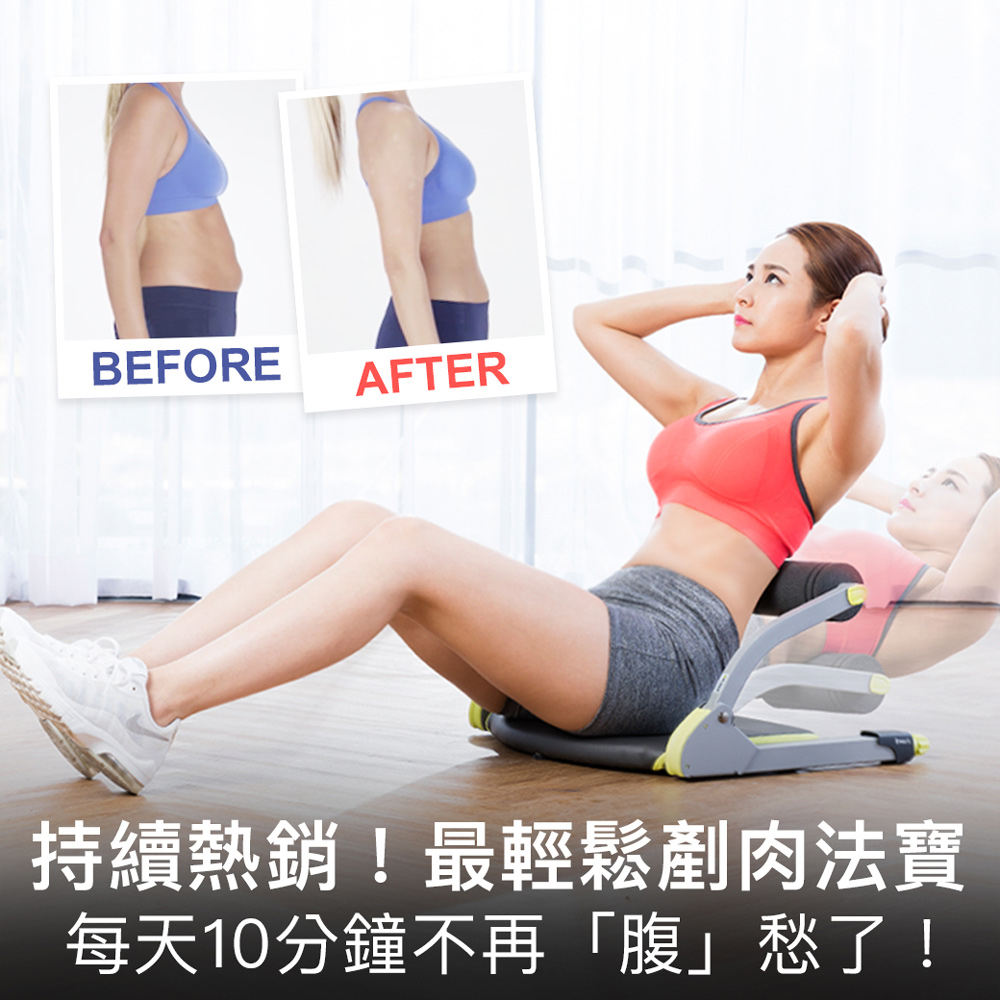 Wonder Core Smart 全能輕巧健身機(三色任選)